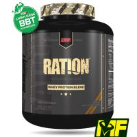 WHEY PROTEIN RATION 65 SERVINGS